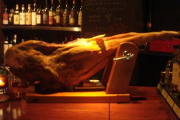 イベリコ豚の生ハム ベジョータ
