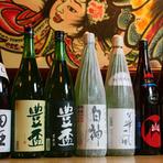 津軽ならではの旨い酒を豊富に揃えています。