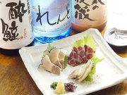 鯨料理・和洋創作料理 連 -RENー