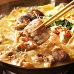 鮟鱇の肝と秘伝のタレで作る濃厚スープ『どぶ汁仕立て』