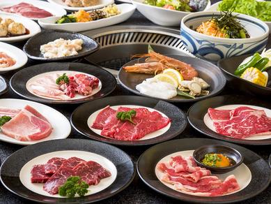 □焼肉食べ放題「特選満腹コース」全85品(2時間)