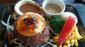 黒毛牛特製ハンバーグ