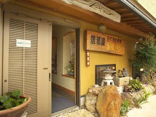 居酒屋 海幸の料理・店内の画像2
