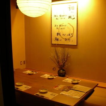 会食プラン【旭岳】12品(お料理のみ)≪1日2~8名様位まで限定≫