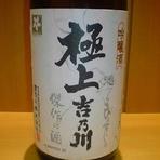 純米原酒 綾杉