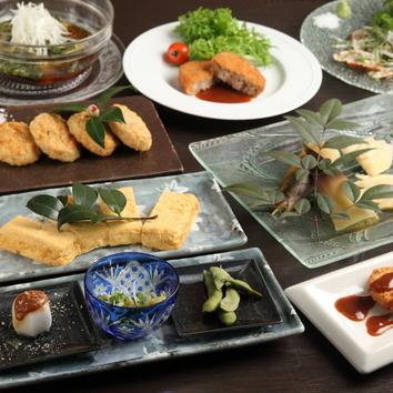京のお番菜会席2000円コース(全9品)■税込価格■