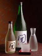 オリジナル生酒「関」をご用意