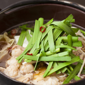天然素材からとったダシが上品な味わいの『モツ鍋』