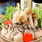 カキ鍋 【浜名湖産】 プリプリに肥えた牡蛎をたっぷり使用!!