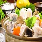 地元遠州灘で元気よく育った『天然とらふぐ』を贅沢に使ったお鍋です。