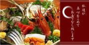 これが魚料理専門店である「魚魚一」の理念であり、めざすべき道であると信じています。