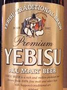 【サッポロ】 【キリン】 【アサヒ】 【サントリー】 ※ノンアルコールビールも各種あります。