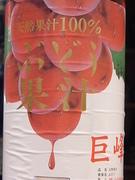 【ざくろ】【パイナップル】【グァバ】【マンゴー】【白桃】【リンゴ】【ブルーベリー】【クランベリー】