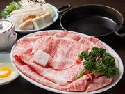 牛肉120gと野菜のセット