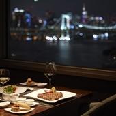 お二人で夜景を眺められるテーブル席