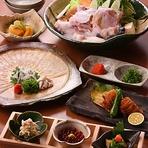 季節の食材を使ったお料理をお楽しみください