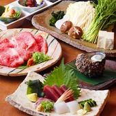 おちついた空間で四季折々の極上の美味をお楽しみください
