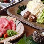 厳選した土佐和牛のすき焼きをメインとしたコースとなっております。