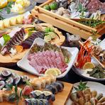 お座敷や堀りごたつなど和の雰囲気漂うお店は、4~5名での個室や最大40名様までの宴会などにぴったりです。少人数から様々な宴会に応えることができます。