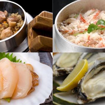 おまかせ料理+飲み放題プラン(90分)