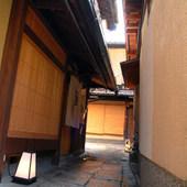 京都/祇園四条/河原町/会席/接待