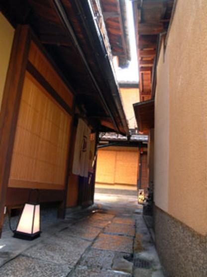 祇園 京料理 花咲 | 写真