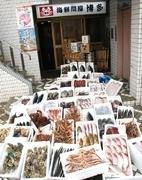 まだまだ沢山他にも御用意しております(*^_^*)魚介類の品揃えは地元でもトップクラス!!