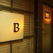 白地に黒の『B』が目印