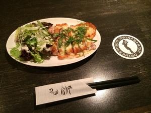 鶏ササミ明太チーズ焼き