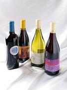 お料理とよく合うセレクションワインをご用意