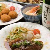 一品料理・牛ロースステーキ・トマトコロッケ・揚げ豆腐・えび酢