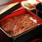 創業50年受け継がれた伝統の味『鰻重 各種』