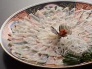 旨い魚と旬菜料理 ふくとく