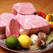 おかやま和牛肉