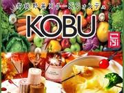 有機野菜×チーズフォンデュ KOBU こぶ 名古屋