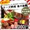 2H飲放付♪【ダブルチーズのとろ~りチーズダッカルビコース】全11品3500円⇒3000円!