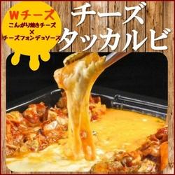 2H飲放付♪【とろ~りチーズのぷりっぷりもつ鍋コース】全12品4000円⇒3500円!!