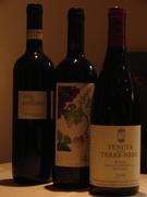 イタリアワイン各種、ご用意しております。