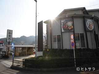 旬蔵(和食、静岡県)の画像