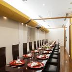 最大30名様まで対応の個室は、大人数での会食にも最適