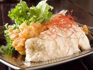 『チキン南蛮』はひむか料理の代表格!