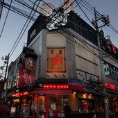 浦和と言えばやっぱり『力』!伝統があります!