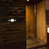 和モダンな雰囲気が漂う、那珂川沿いのオシャレな居酒屋