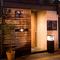 那珂川沿い、霧島酒造さんの看板の向かい側にあります。