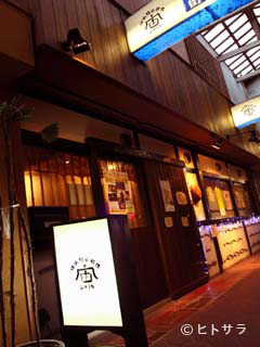 焼肉料理 宙(クーポンサービスあり、三重県)の画像