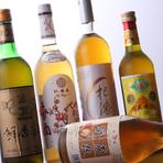 中国ワイン勢揃い