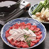 □鍋料理□ 鯨鍋(皮鯨すき焼き)