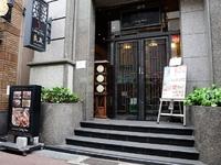 元町駅から徒歩2分、観光や散策中でもぶらりと立ち寄れる店