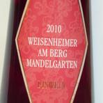 アイスワイン'10ヴァイゼンハイマー・ロゼ(ドイツ・ファルツ)