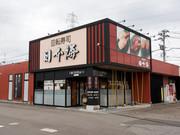 回転寿司 日本海